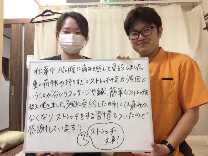 当院の鍼灸治療をご利用された方のお声③