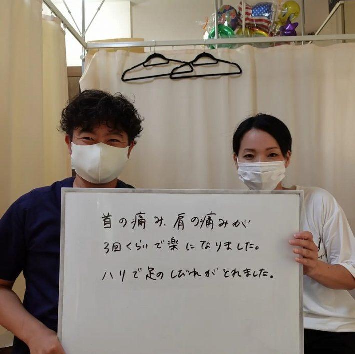 当院の鍼・お灸施術をご利用された方のお声|堺市美原区